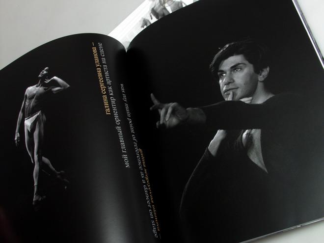http://mokhindesign.ru/files/Image/portfolio/NT_booklet/HT_live_05.jpg