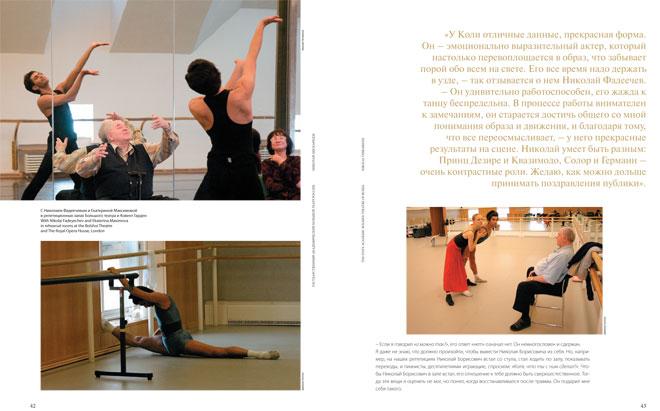 http://mokhindesign.ru/files/Image/portfolio/NT_booklet/NT_booklet-22.jpg