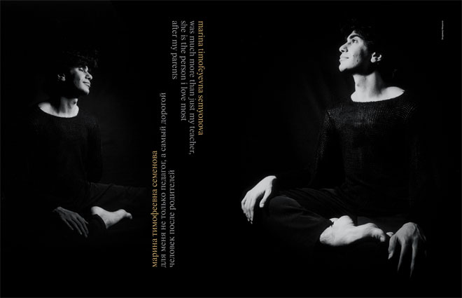 http://mokhindesign.ru/files/Image/portfolio/NT_booklet/NT_booklet-6.jpg