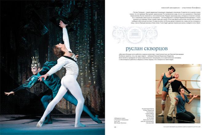 http://mokhindesign.ru/files/Image/portfolio/NT_vkladka/NT_vkladka-10.jpg